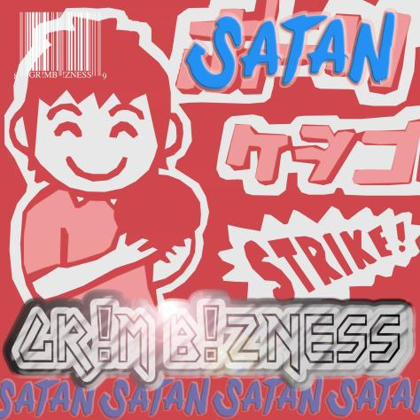 grim bizness - SATAN EP (2012) grim bzns GR!M B!ZNESS jamey blaze brion lund brion bot dean screamo steph blaze stae allan valadez daniel martin