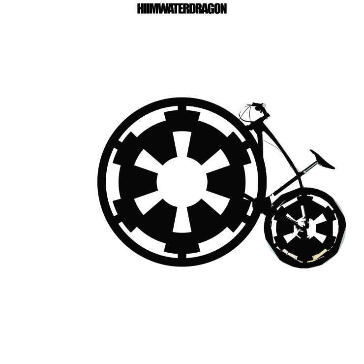 hiimwaterdragon - ghetto bicycle emp