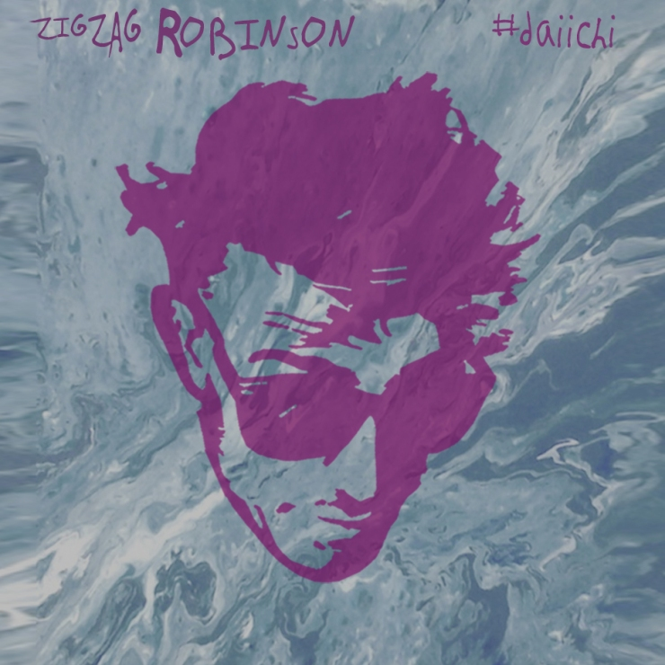 zigzag robinson - daiichi (2013) zig zag addamantium the plumber adam kelsey white
