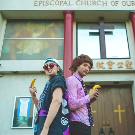 episcopal-church-of-vaporwave-band-vantana-row
