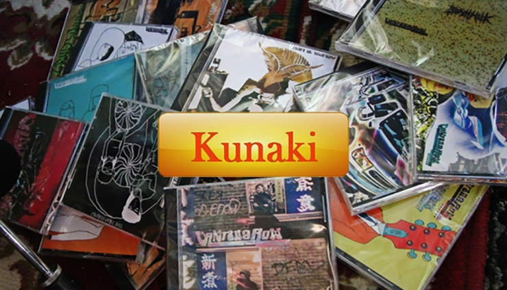 support 4 kunaki vantana row